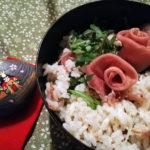 ひな祭りに!生ハムを使ったイタリア風ちらし寿司と簡単で美味しい前菜4種!